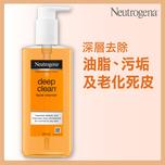 Neutrogena露得清深層毛孔潔淨露 200毫升