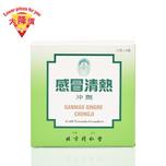 Tong Ren Tang Ganmao Qingre Chongji 12g X 6 bags