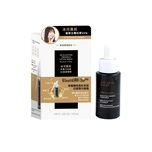Korres Black Pine 3D Scuplting Firming and Lifting Serum 30ml