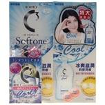 Rohto Multi Purpose Solution Cool 500mL x 2 bottles
