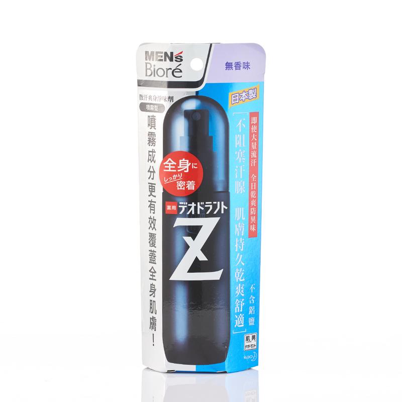 Biore Men Deodorant Z Spray Unscented 130mL