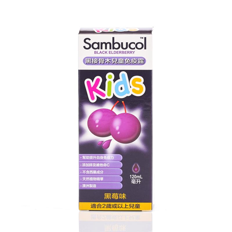 Sambucol Black Elderberry Kids Immunity Enhancer 120mL