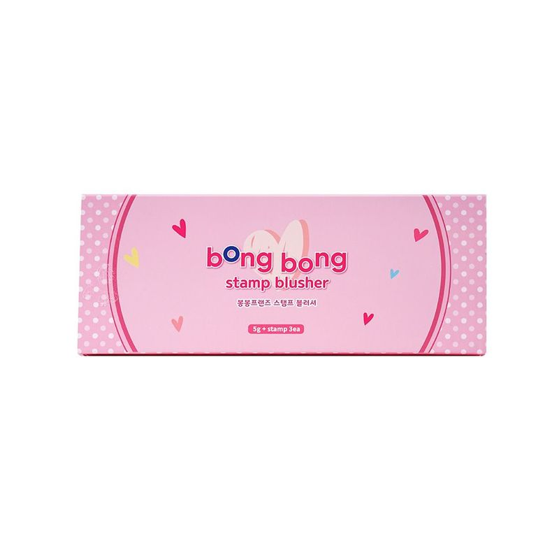 Bong Bong Friends Stamp Blusher, 3pcs
