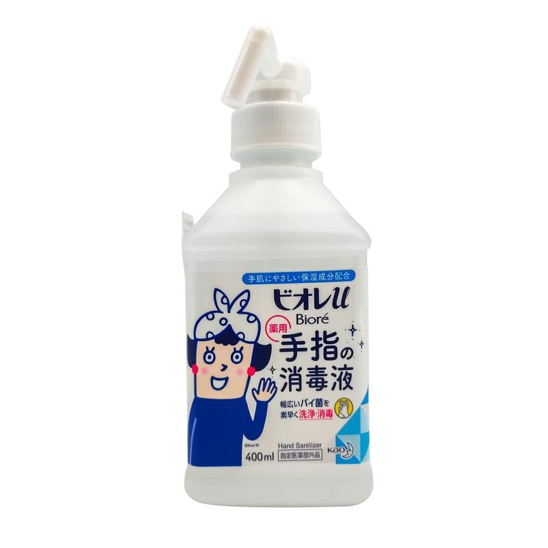 Biore Hand Sanitizer Spray 400mL