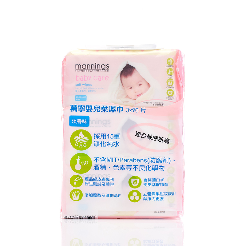 Mannings Soft Wipes (Scented) 90pcs x3