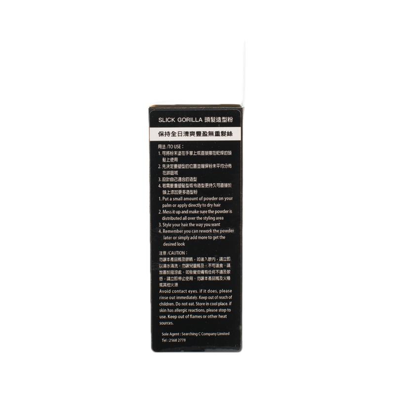 Slick Gorila Styling Powder 20g