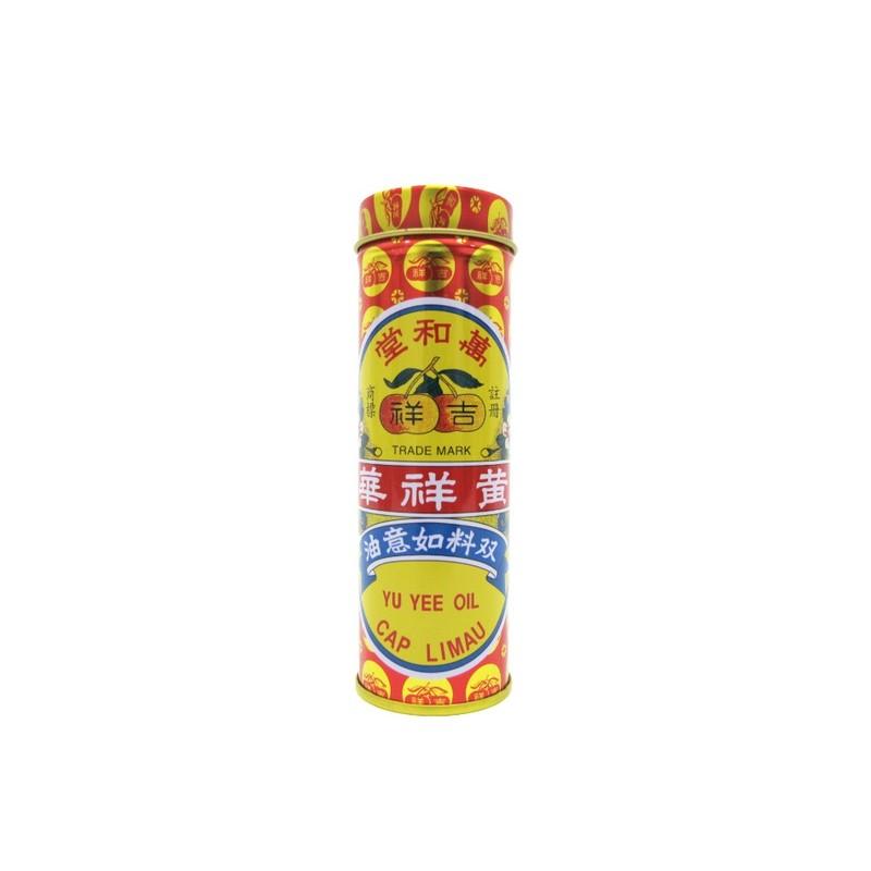 Yu Yee Cap Limau Oil, 10ml