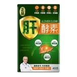 Herb Standard Liver Clear 45 caplets