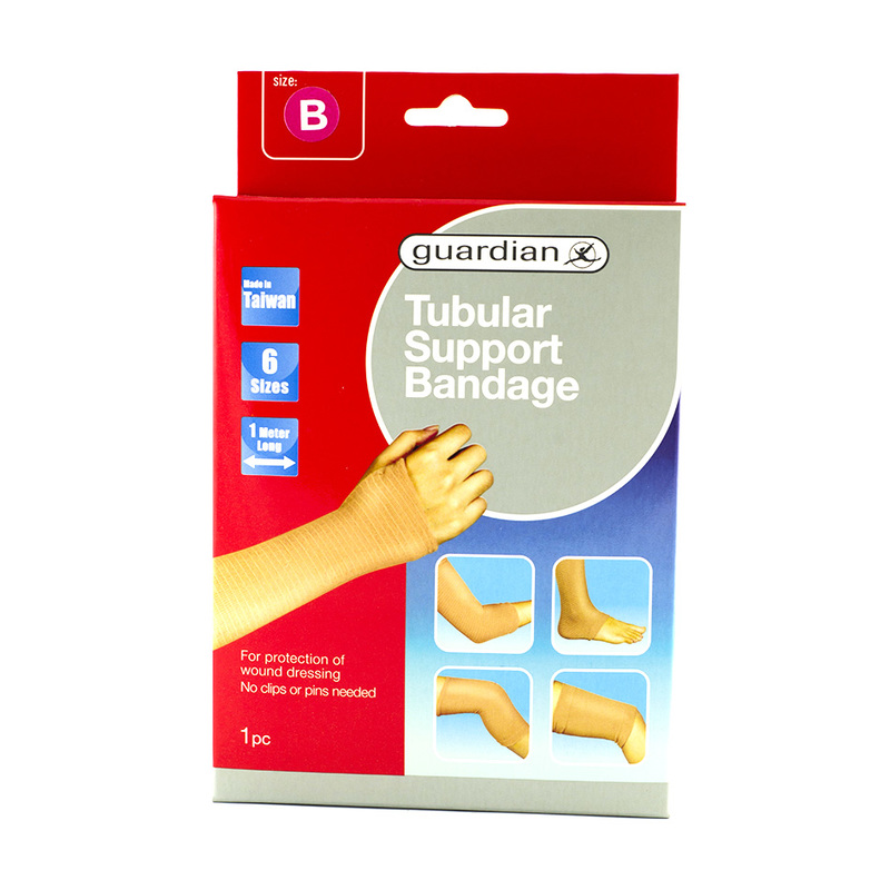 Guardian Tubular Support B