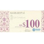 SOGO $800 ($100 x8) Gift Voucher (Aptamil)-F