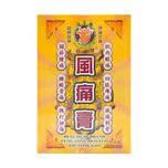 Bull Head Brand Feng Tong Huo Luo Zhi Tong Gao 10pcs