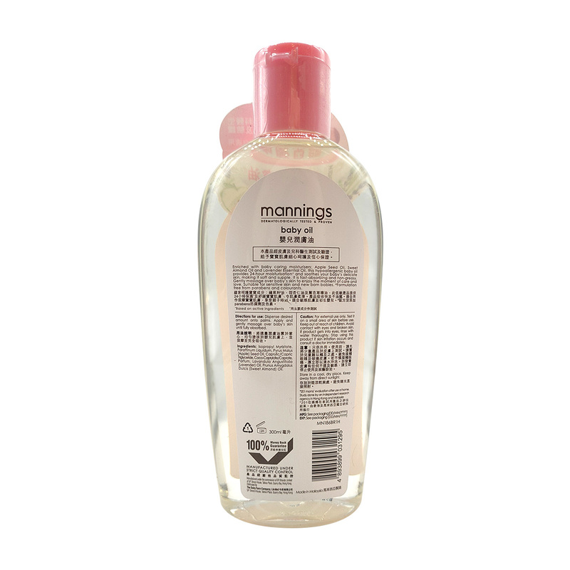 Mannings Baby Oil 300mL