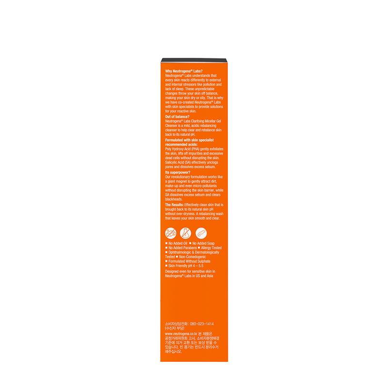 Neutrogena LABS Clarifying Micellar Gel Cleanser 150ml