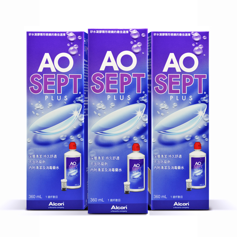 Aosept® Plus Contact Lens Care System 360mL X 3 Bottles + Tester 90mL