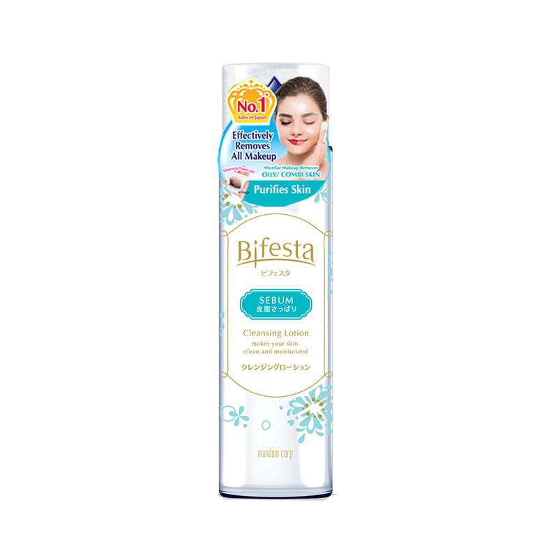 Bifesta Cleansing Lotion Sebum, 90ml