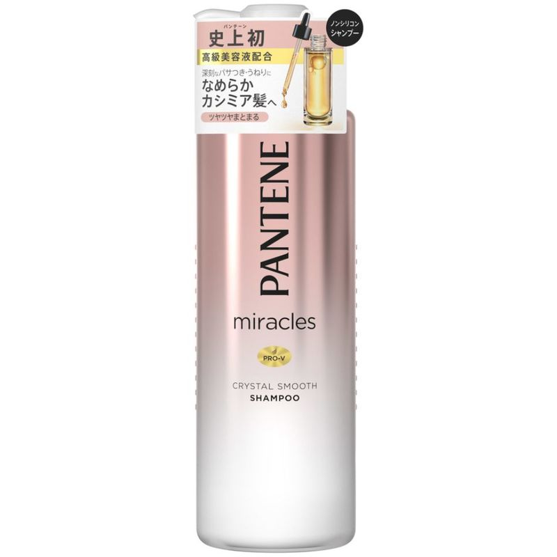 Pantene Pro-V Miracles Crystal Smooth Shampoo, 500ml