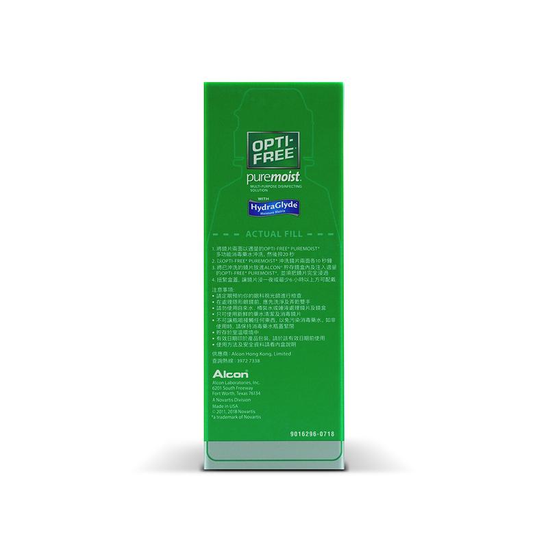 Opti-Free® PureMoist® Multi-Purpose Disinfecting Solution 90mL