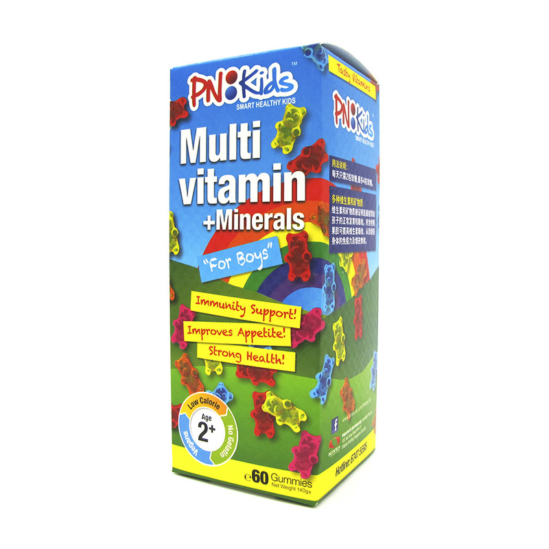 PNKids Multivitamins + Minerals Boys, 60 Gummies