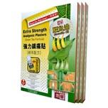 Fei Fah Green Tea Plaster Plus, 4x3pcs