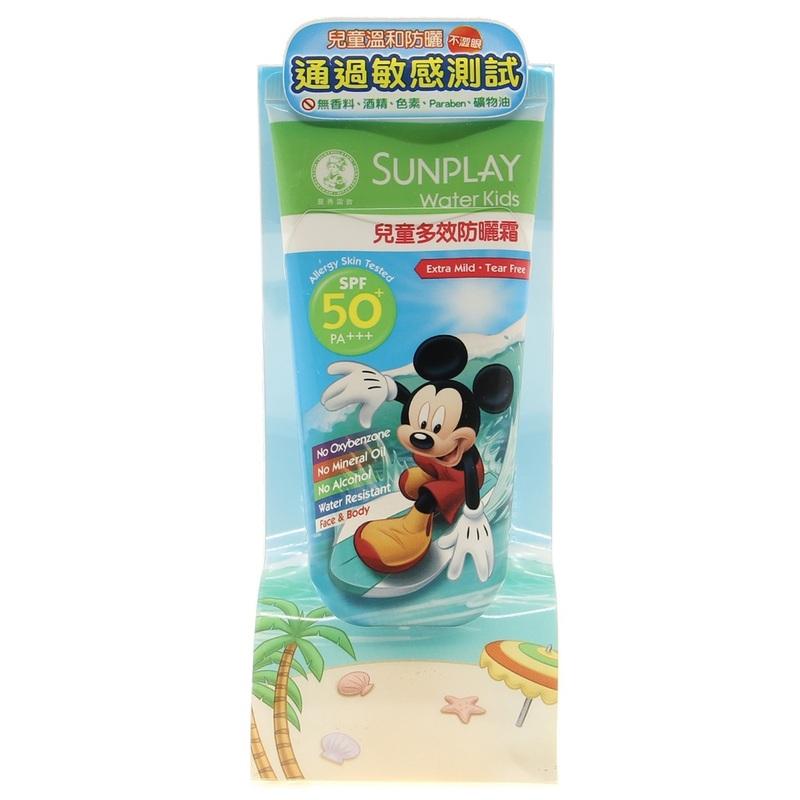 Sunplay Kids Protect Lotion SPF50+ PA+++ 90g