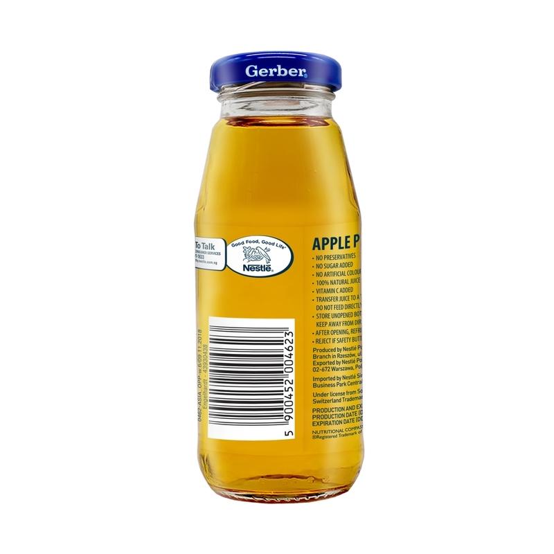 Gerber Apple Pear Juice, 175ml