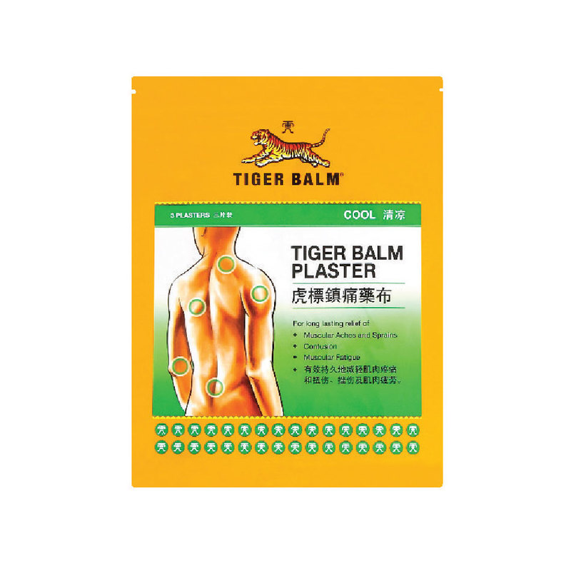Tiger Balm Plaster White Cool, 3pcs