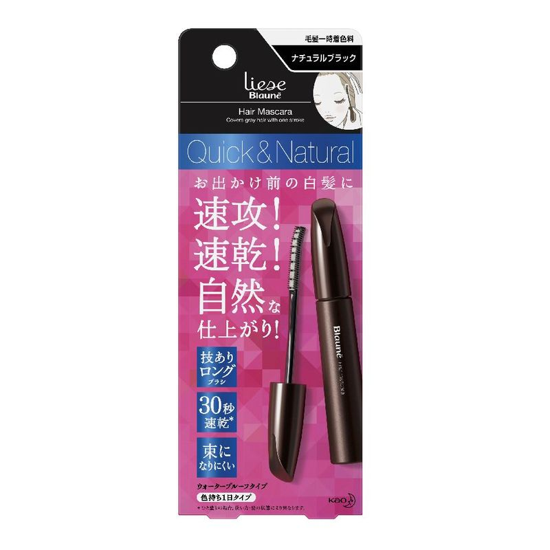 Liese Blaune Hair Mascara Natural Black 12ml