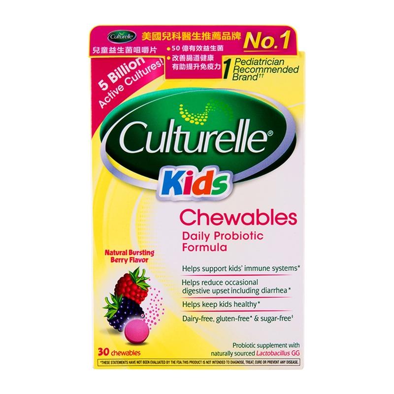 Culturelle Kids Daily Probiotics Chewables 30pcs