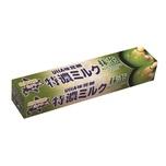 Tokuno 8.2 Matcha Flavored Milk Candy 10pcs