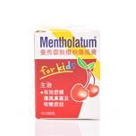 Mentholatum Cherry Chest Rub Kid 28g