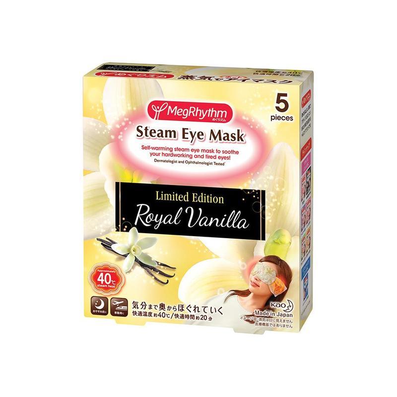 MegRhythm Steam Eye Mask Vanilla Limited Edition, 5pcs