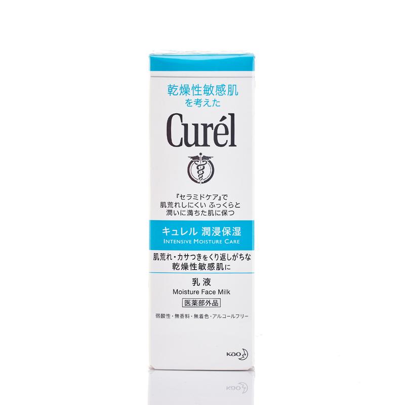 Curel Moisture Face Milk 120mL