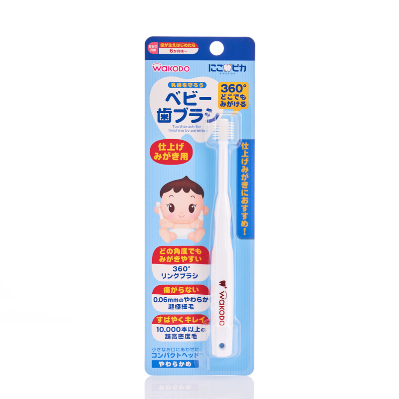 Wakodo Toothbrush (For BB) 1pc