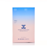 Jayjun Intensive Shining Mask 25mLx10pcs