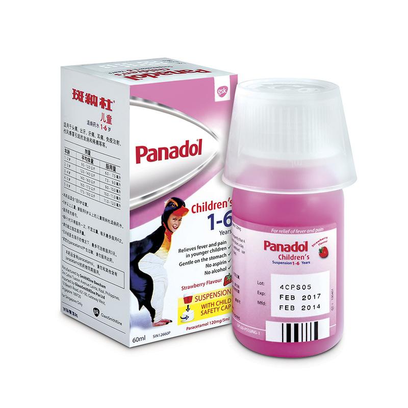 Panadol Children's Suspension 1 to 6 Years, 60ml