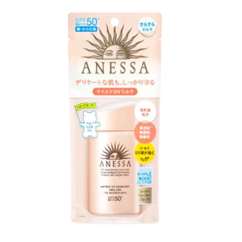 Anessa Perfect UV Sunscreen Mild Milk SPF50+ PA++++ 60mL