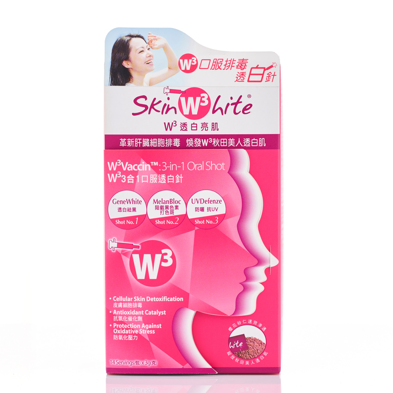 Skin W3Hite 3In1 Oral Shot 3g X 14 Servings