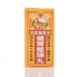 Yee On Tong KIN WAI PILL 50pcs