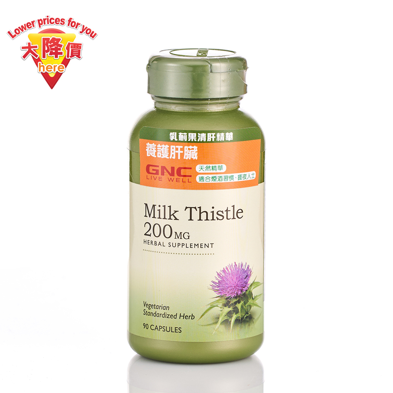 GNC Hp Milk Thistle 90pcs