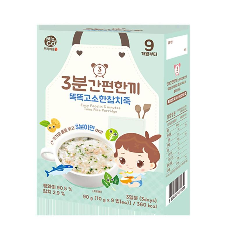 Miznco Rice Porridge Tuna 10g x9
