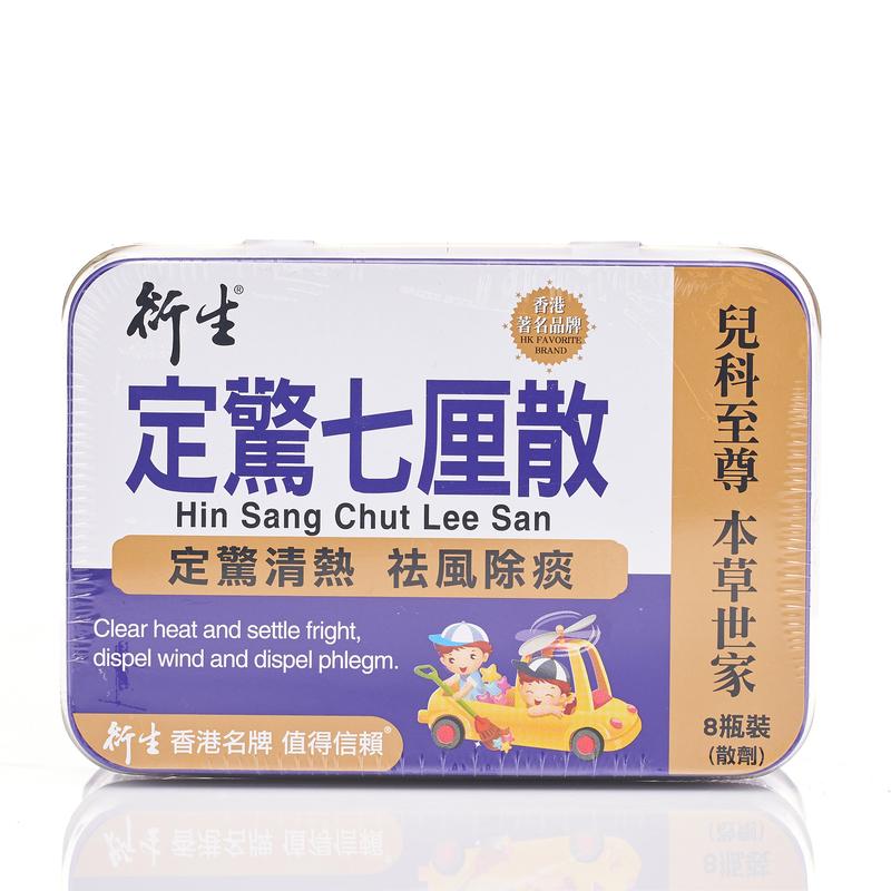 Hin Sang Chut Lee San 0.4g X 8 bottles