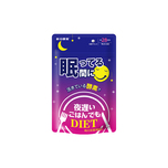 Shinya Koso Daily Digestion Enzyme (Night Time)