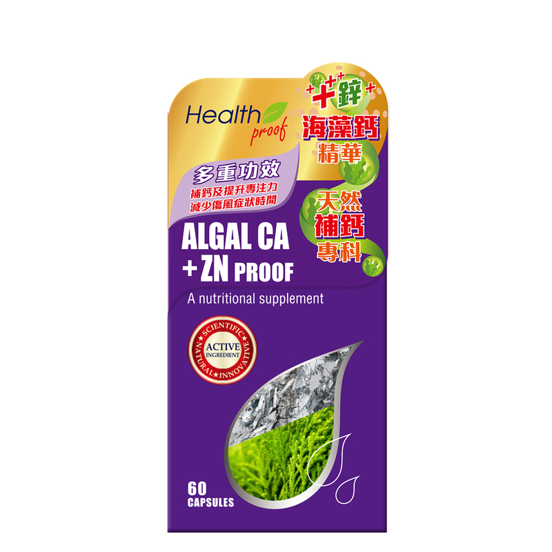 Health Proof Algal CA+ZN Proof 60pcs