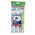 Oral B Complete 5 Way Cln 40S 3pcs