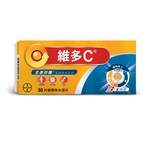 Redoxon Triple Action Effervescent Orange Vitamin C+D+Zinc 30pcs