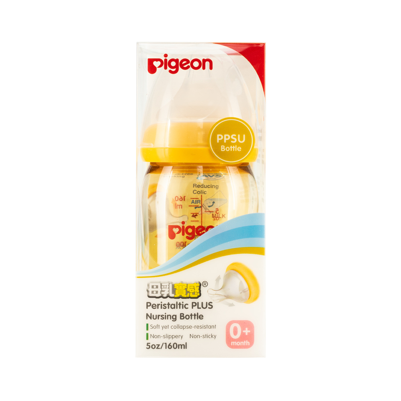 Pigeon PPSU Per. Plus Bottle 160mL