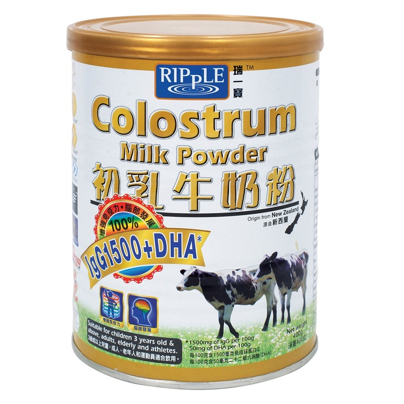 Ripple Colostrum Milk Powder 400g