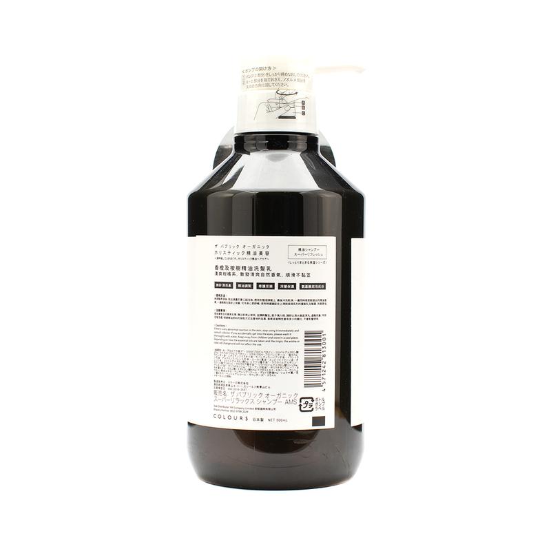 The Public Organic Orange&Eucalyptus Essential Oil Conditioner Super Refresh 500mL