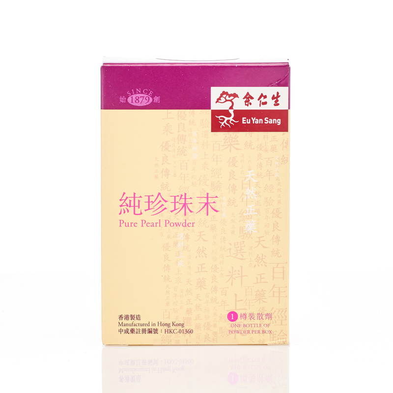 Eu Yan Sang Pure Real Powder 1bottle