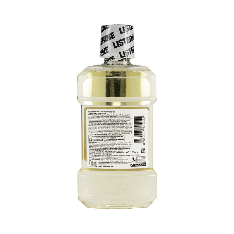 Listerine Gum Care Zero Mouthwash 250mL